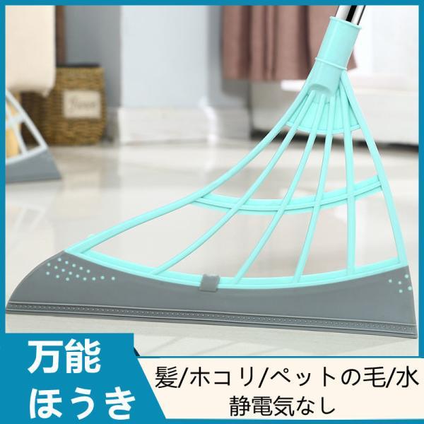 ほうき 箒 ブラシ 取り外し ホコリブラシ 掃除用品 掃除道具 PP TPR 玄関タイル用 窓  ほこり 超軽量 収納便利
