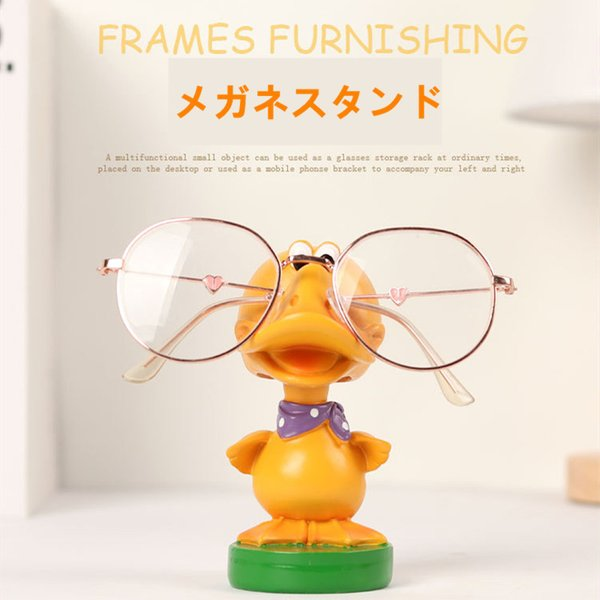 メガネスタンド 眼鏡スタンド メガネ かわいい ホルダー めがね置き 眼鏡ケース  ダック アジアン雑貨 プレゼント 子供