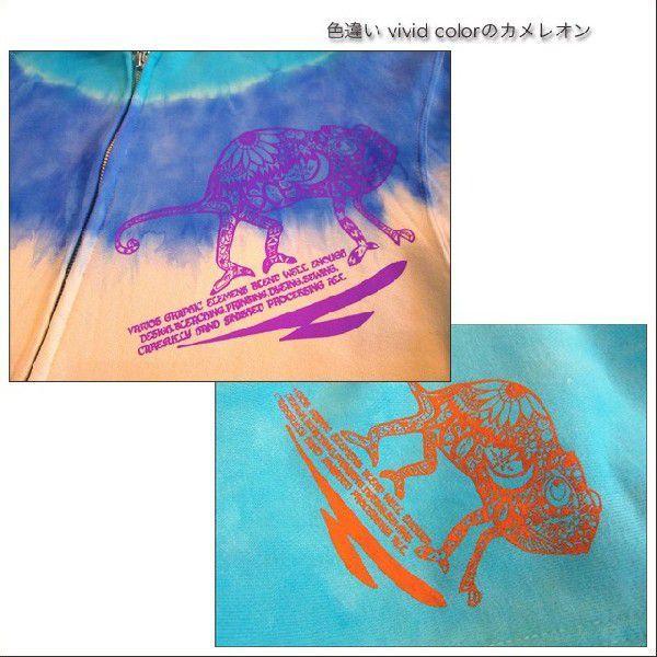 ASCENSION(アセンション)タイダイジップパーカ[Chameleon] - All Hand Made(オールハンドメイド)as-354|juice16|03