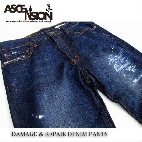 ASCENSION(アセンション)ダメージ&リペアデニムパンツ【DAMAGE & REPAIR DENIM PANTS】as-363|juice16|02