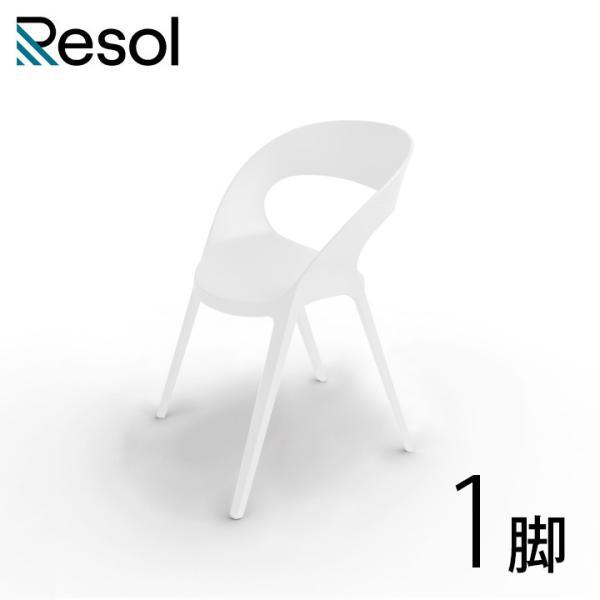 [送料無料対象外] 椅子 おしゃれ デザイナー ガーデンチェア スタッキング可 「Resol Carla リソル カーラ チェア」 座面高45cm 高さ78.7cm ホワイト 樹脂製 白