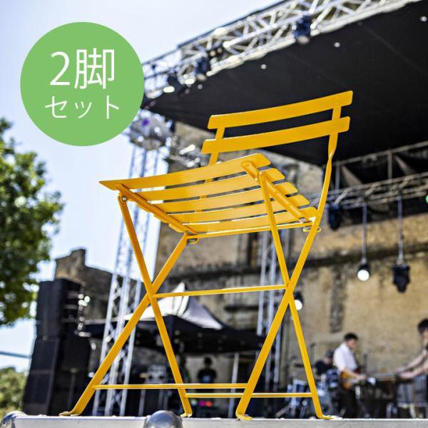 屋外用チェア 折たたみチェア 2脚セット フランス製 おしゃれ シンプル スタイリッシュ スチール 椅子「Fermob フェルモブ ビストロ メタルチェア 2脚セット」