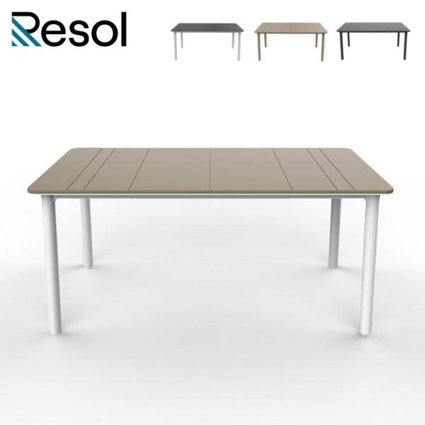 [送料無料対象外] ガーデンテーブル 長方形 おしゃれ 「Resol Noa リソル ノア テーブル 160cm×90cm」 高さ74cm ホワイト/グレー/ベージュ/ブラウン 大型