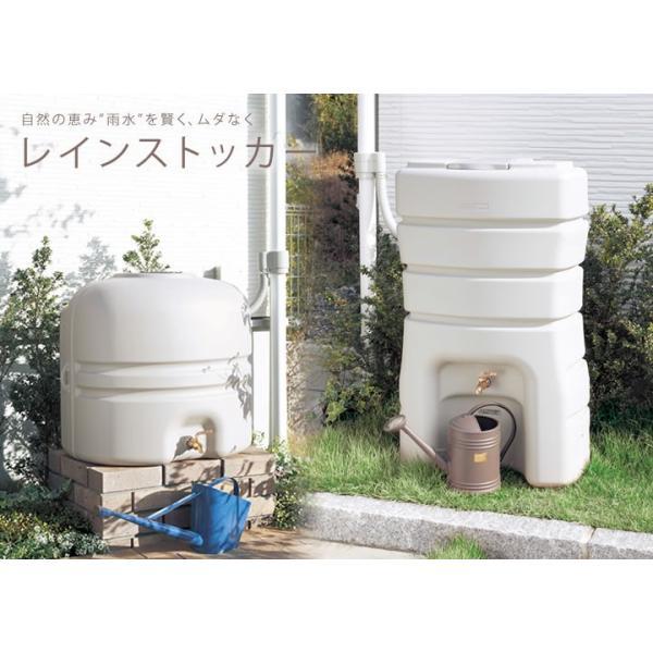 エコな暮らしを始めよう!雨水タンクで節水&省エネ