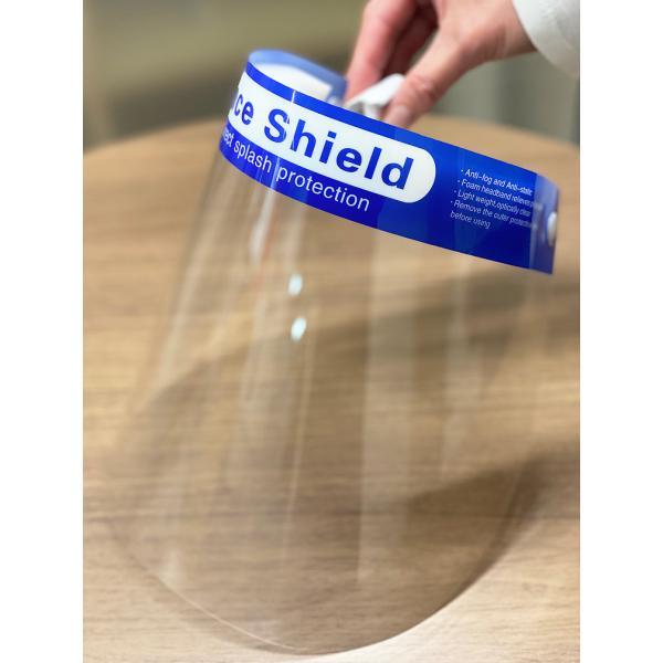 50枚セット フェイスシールド 感染対策シールド フェイスガード フェースシールド フェースガード 飛沫感染防止 ウイルス対策 花粉症対策 検品済み 即納|juke-store|02