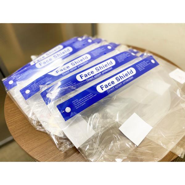 50枚セット フェイスシールド 感染対策シールド フェイスガード フェースシールド フェースガード 飛沫感染防止 ウイルス対策 花粉症対策 検品済み 即納|juke-store|05