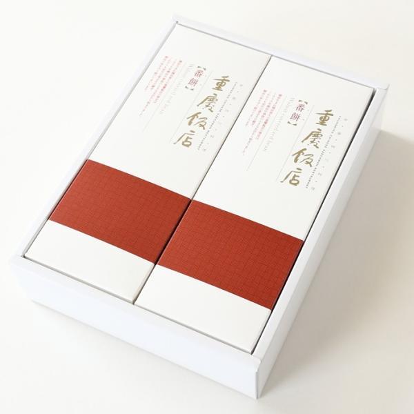 お取り寄せグルメ 横浜 お土産  番餅 2本セット(バンピン) 横浜中華街 重慶飯店