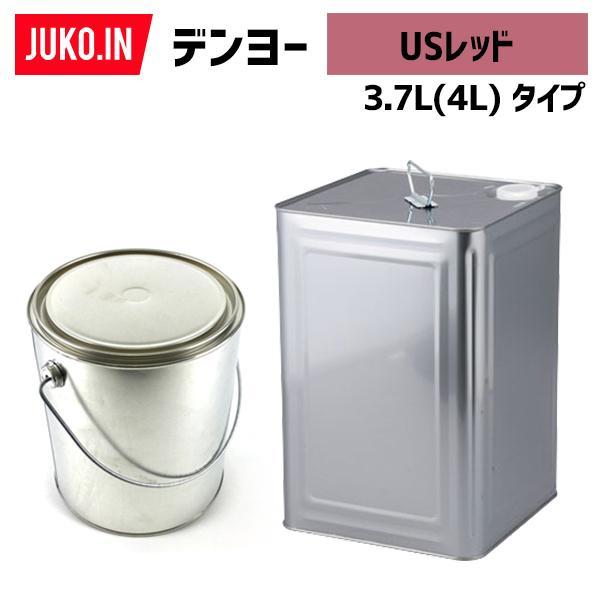建設機械補修用塗料缶 3.7L(4L)|デンヨー|USレッド(紫味)|純正No.A02000010USR相当色|KG0259R