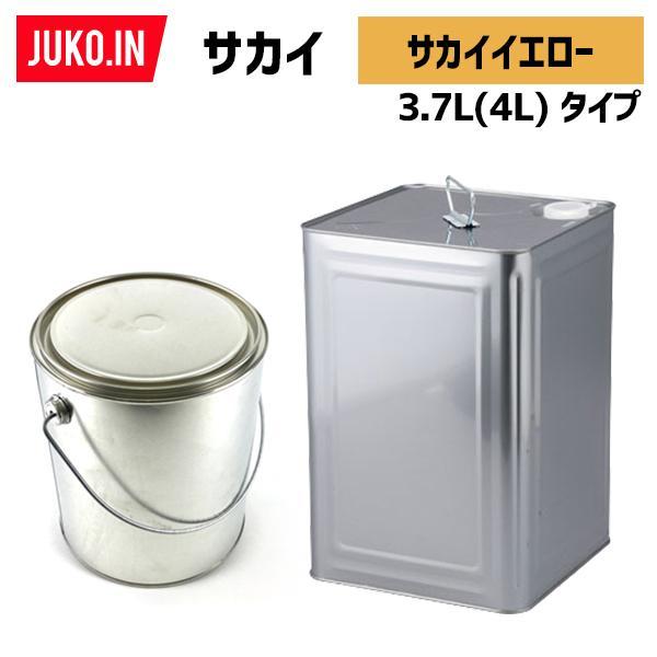 建設機械補修用塗料缶 3.7L(4L)|サカイ|サカイイエロー|純正No.9009-91055-0相当色|KG0078S
