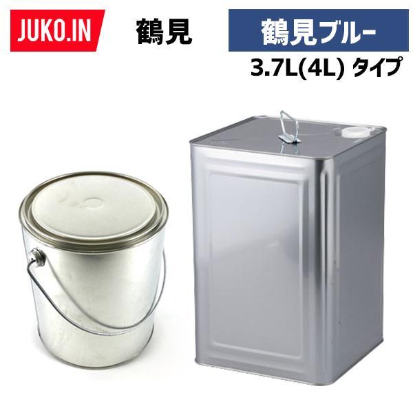 建設機械補修用塗料缶 3.7L(4L)|鶴見|鶴見ブルー|KG0098SL