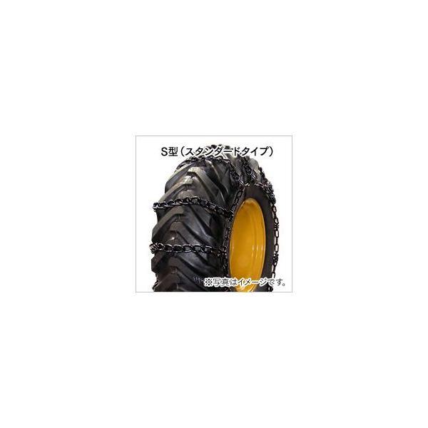在庫有・即出荷|建機用タイヤチェーン J90129|12.5/70-16 線径9×10|スタンダード1ペア(タイヤ2本分)