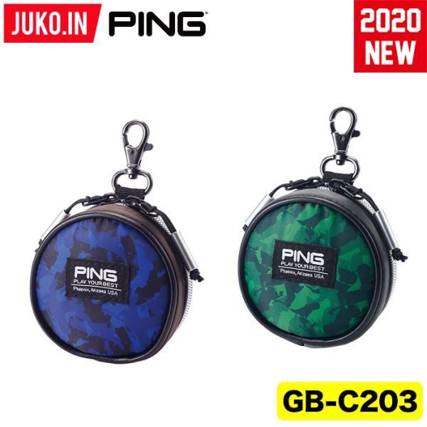 GB-C203 ボールケース 2020年超大ヒットNEWモデル ピン PING ゴルフGBC203 日本正規品 PINGコンセプトショップJUKO.INゴルフ グルッペ