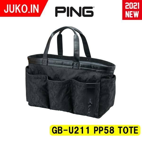 21SS NEWモデル ピン PING トートバッグ GB-U211 PP58 TOTE 日本正規品 東北で唯一のPINGコンセプトショップJUKO.INゴルフ グルッペ