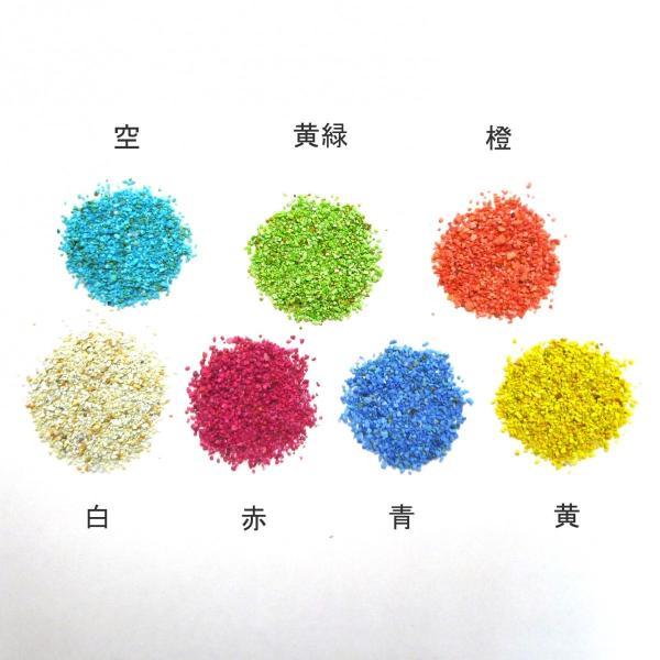 レインボーサンド  50ml (約42g) 観葉植物/ハイドロカルチャー/水耕栽培/インテリアグリーン|julli|02