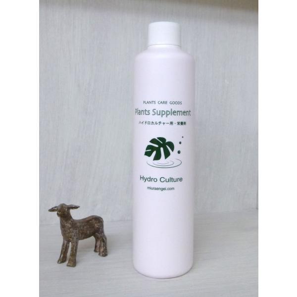 ハイドロカルチャー用栄養剤 300ml 観葉植物/ハイドロカルチャー/水耕栽培/インテリアグリーン|julli