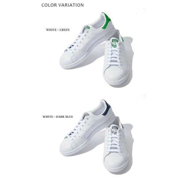 アディダス adidas スタンスミス スニーカー STAN SMITH M レディース 新生活 卒業 入学