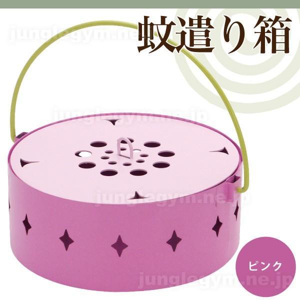 蚊遣り箱 flower:ピンク