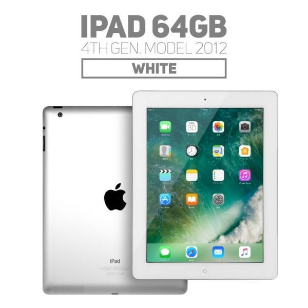 iPad 4 Wi-Fi 64GB ホワイト (MD515J/A) 第4世代の画像