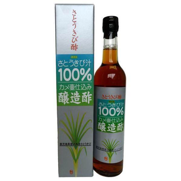 きび酢 さとうきび酢 500ml 徳之島産 さとうきび汁100% 黒酢の杜