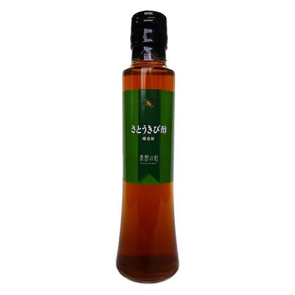 きび酢 さとうきび酢 200ml 徳之島産 さとうきび汁100% 黒酢の杜