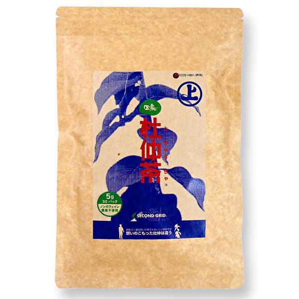 杜仲茶 因島杜仲茶  ティーバッグ セカンドグリッド 150g(5g×30袋)