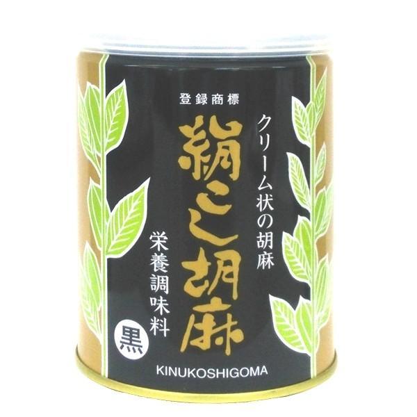 絹こし胡麻 (黒) 大村屋 缶 練りゴマ ねりごま 500g