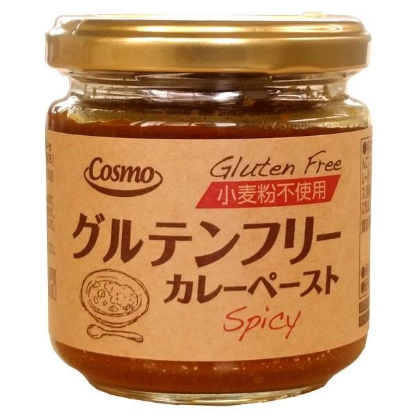 コスモ グルテンフリー カレーペースト 180g (約3皿分)