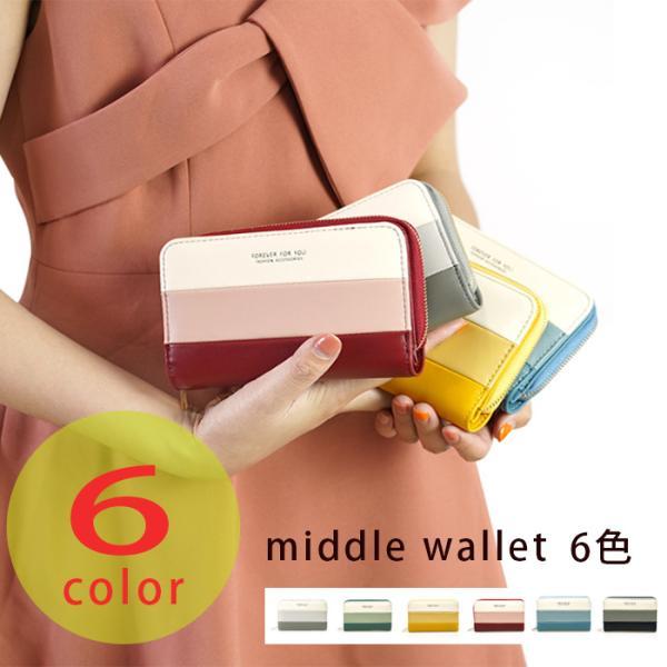 財布レディースコインケースコンパクトミドルサイズ札入れホックファスナーウォレット小物