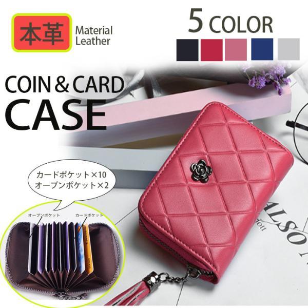 カードケースレディース小銭入れ財布じゃばら大容量革花フラワーフリンジコンパクト