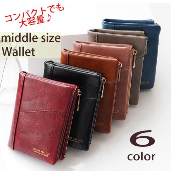 財布二つ折りコンパクトミニレディースコインケースカードホルダーミドルサイズ