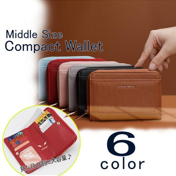 財布レディースコンパクトミニミドルサイズコインケースウォレット小物ホックファスナー