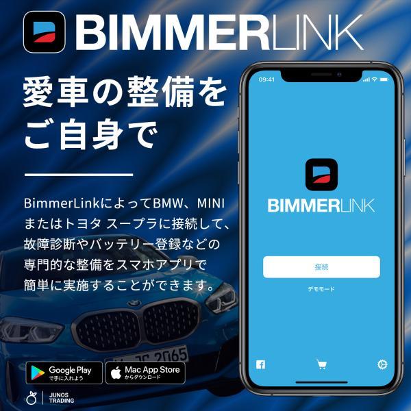 Veepeak OBDCheck BLE+ Bluetooth 4.0 -BimmerCode 公式 BMW MINI コーディング デイライト OBD2スキャンツール|junostradingstore|03