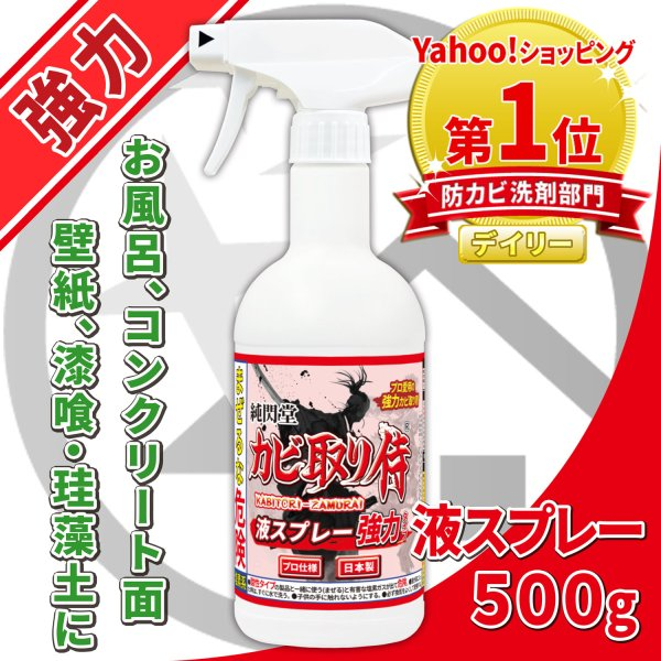 純閃堂Yahoo!店_kz-l500p