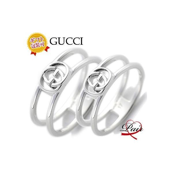 グッチ 298036-J8400/8106 ペアリング/2個セット/BOXラッピング完備 指輪 GUCCI