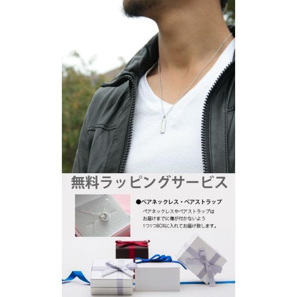 送料無料 「あなたは私の全て」ダイヤモンド×白シェルステンレスペアネックレス/4SUP002WH&4SUP002WH/刻印可能/white clover/ホワイトクローバー sale|juraice|03