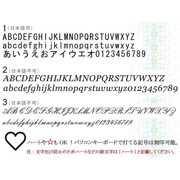 送料無料 「あなたは私の全て」ダイヤモンド×白シェルステンレスペアネックレス/4SUP002WH&4SUP002WH/刻印可能/white clover/ホワイトクローバー sale|juraice|04