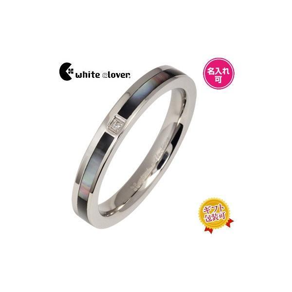 送料無料 シェル×ダイヤモンドステンレスリング/ブラック4SUR007BK/刻印可能/white clover/ホワイトクローバー sale|juraice