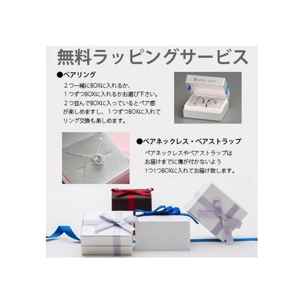 送料無料 シェル×ダイヤモンドステンレスリング/ブラック4SUR007BK/刻印可能/white clover/ホワイトクローバー sale|juraice|03