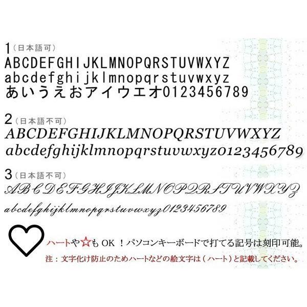 送料無料 シェル×ダイヤモンドステンレスリング/ブラック4SUR007BK/刻印可能/white clover/ホワイトクローバー sale|juraice|04