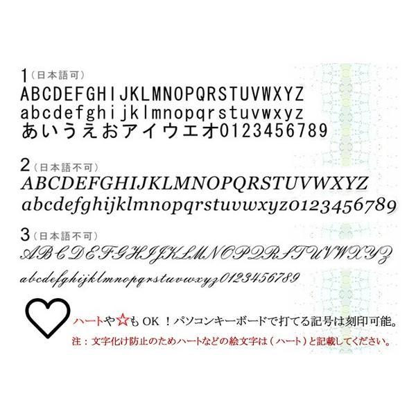 送料無料 刻印可能 7〜30号/誕生石/セミオーダーメイド シェアハート ステンレス リング/シルバー 4SUR100MRD sale|juraice|05