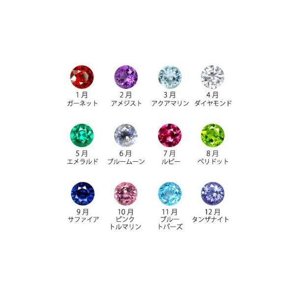 送料無料 刻印可能 3〜19号/誕生石/セミオーダーメイド シェアハート ステンレス ダイヤモンド リング/シルバー 4SUR102LRD sale juraice 02
