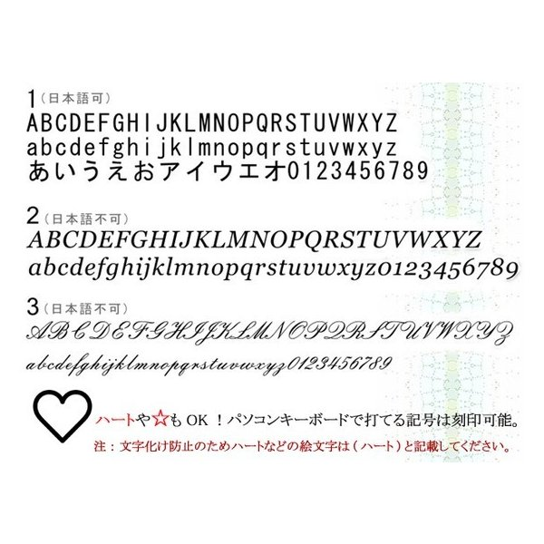 送料無料 刻印可能 3〜19号/誕生石/セミオーダーメイド シェアハート ステンレス ダイヤモンド リング/シルバー 4SUR102LRD sale juraice 05