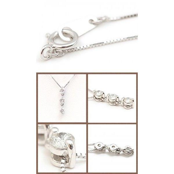 【me on...】お取り寄せ/63017/記念日のプレゼントに/3連ダイヤモンドK18ホワイトゴールドネックレス/ミーオン sale|juraice|02
