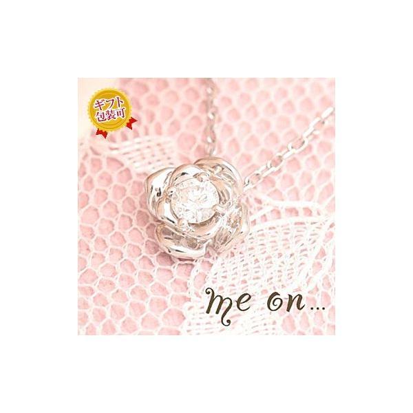【me on...】お取り寄せ/63835/プラチナフラワーモチーフ/ダイヤモンドネックレス/ミーオン sale|juraice