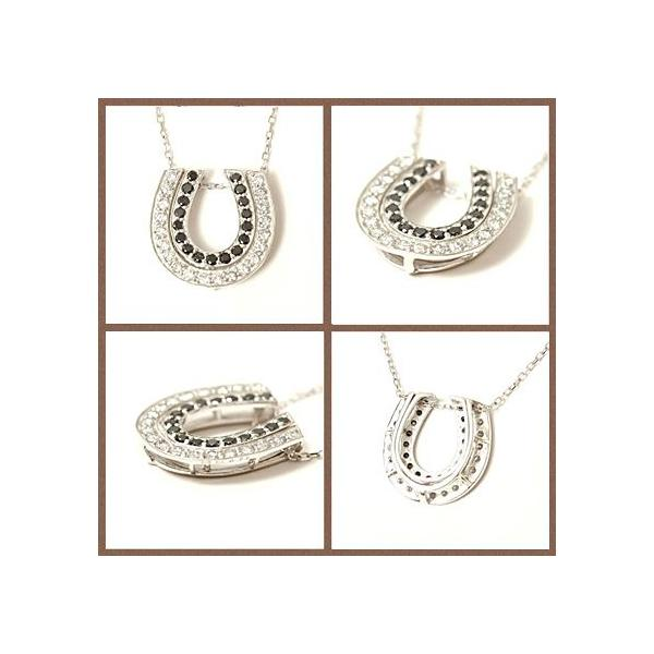 【me on...】お取り寄せ/64239/K18ホワイトゴールドブラックダイヤモンド&ダイヤモンド/ホースシューネックレス sale|juraice|02