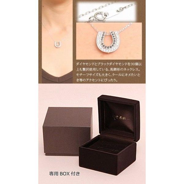 【me on...】お取り寄せ/64239/K18ホワイトゴールドブラックダイヤモンド&ダイヤモンド/ホースシューネックレス sale|juraice|03