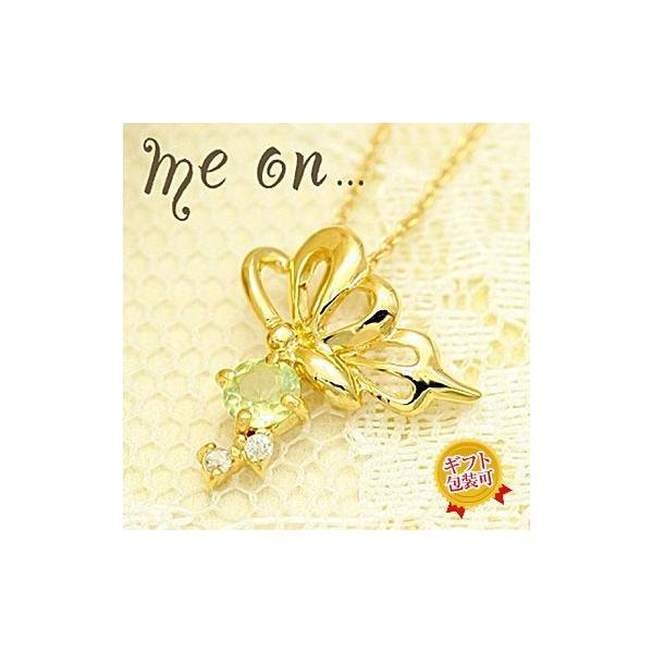【me on...】お取り寄せ/64746-1/K10イエローゴールド/ダイヤモンド&ペリドット/ネックレス sale juraice