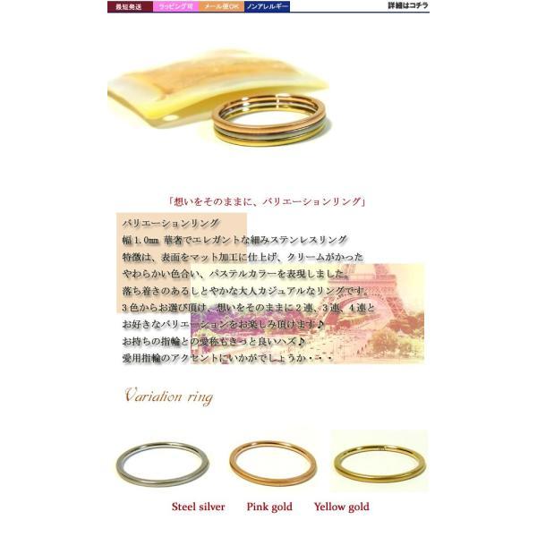 リング 指輪 ステンレススチール ピンクゴールド イエローゴールド スチールシルバー シンプル 低価格 安い 重ね付け 細い 細身 年度末 sale