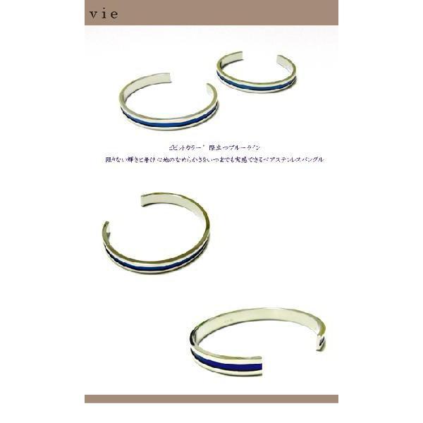 ペアブレスレット バングル メンズ レディース ステンレス ブルー ユニセックス アレルギー ブランド vie sale|juraice|02