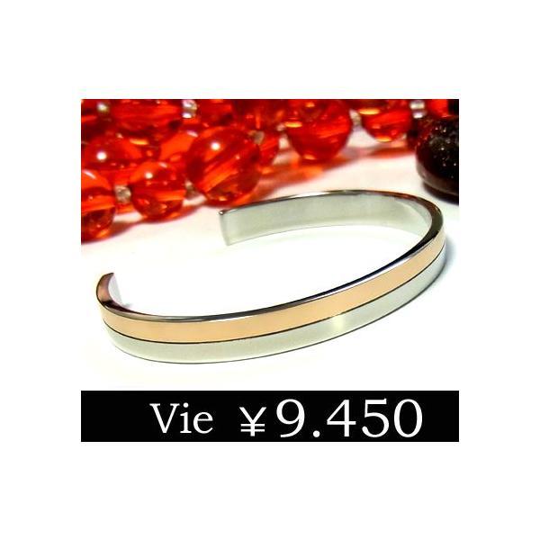 【vie】ピンクゴールドラインステンレスバングル/ヴィー/K18 sale|juraice
